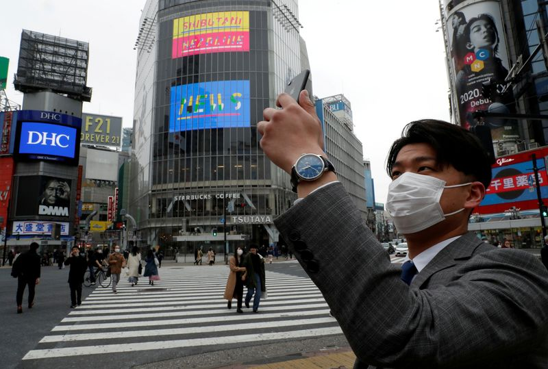 Nhật Bản bổ sung gần 930 tỉ USD để cứu nền kinh tế