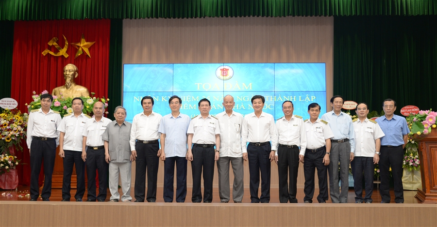 Hình ảnh Tọa đàm nhân kỷ niệm 25 năm ngày thành lập Kiểm toán Nhà nước