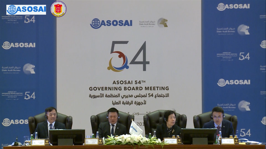 Cộng đồng ASOSAI hướng tới kiểm toán thúc đẩy phát triển bền vững
