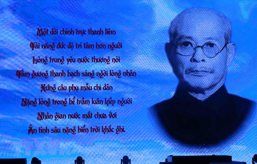 Lễ kỷ niệm 130 năm Ngày sinh Trưởng ban Thường trực QH Bùi Bằng Đoàn