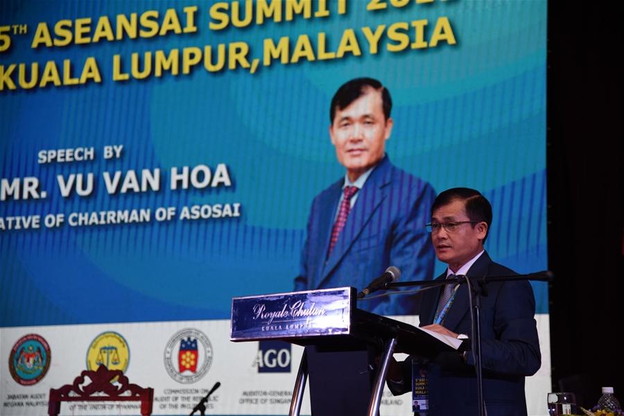 Đại hội lần thứ 5 Tổ chức các Cơ quan Kiểm toán tối cao khu vực Đông Nam Á