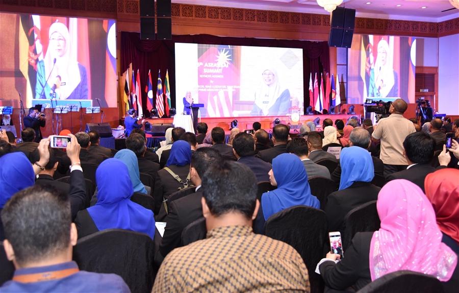 ASEANSAI - Vì một cộng đồng kiểm toán công lớn mạnh