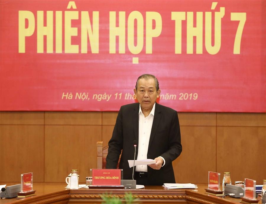 Phó Thủ tướng Thường trực chủ trì phiên họp thứ 7 của BCĐ Cải cách tư pháp Trung ương