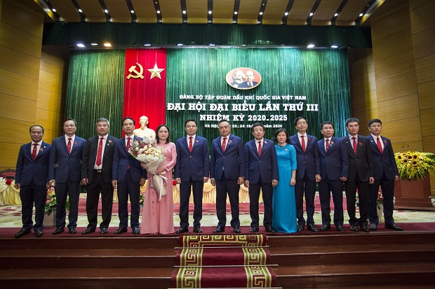 Đại hội đại biểu Đảng bộ Tập đoàn Dầu khí Quốc gia Việt Nam  lần thứ III, nhiệm kỳ 2020 - 2025 thành công tốt đẹp