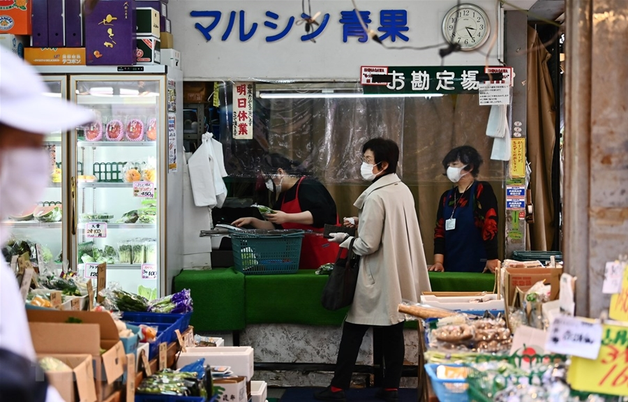 Nội các Nhật Bản duyệt gói ngân sách bổ sung thứ ba trị giá 210 tỷ USD