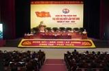 Tiến tới Đại hội Đại biểu toàn quốc lần thứ XIII của Đảng