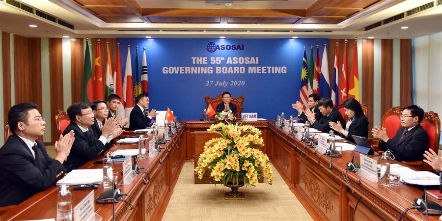 Quang cảnh Cuộc họp tại điểm cầu KTNN Việt Nam